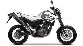 Yamaha XT660X Sports White
